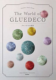 The World of GLUEDECO: グルーデコの世界