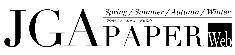JGA PAPER Web